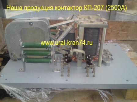 KP-207.JPG