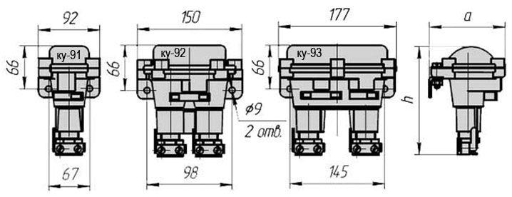 Схема подключения ку 93